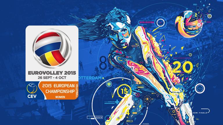 CEV Mistrzostwa Europy kobiet 2015